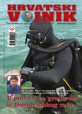 Broj 139, lipanj 2007