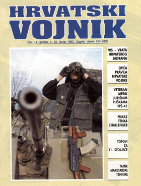 1992 – Broj 14, lipanj