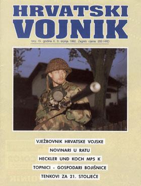 1992 – Broj 15, srpanj