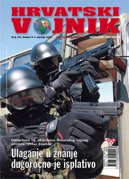 Broj 169, siječanj 2008.