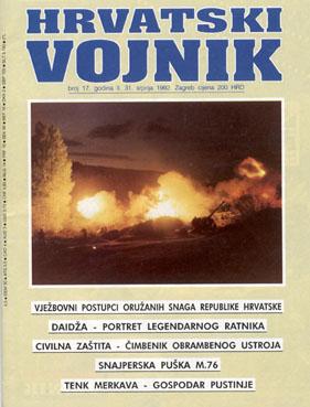 1992 – Broj 17, srpanj