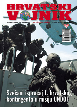 Broj 191, lipanj 2008.