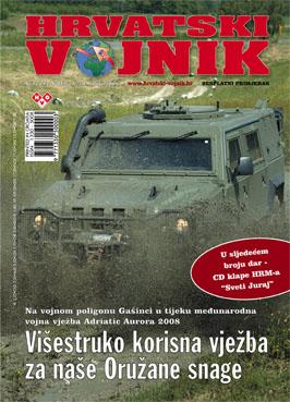 Broj 193, lipanj 2008.