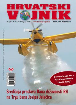 Broj 194, lipanj 2008.