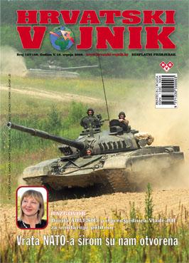 Broj 197-198, srpanj 2008.