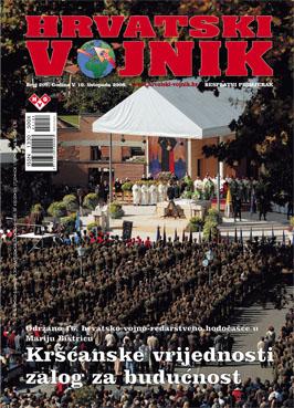 Broj 209, listopad 2008.