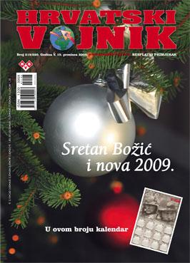 Broj 219-220, prosinac 2008.