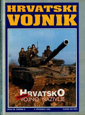 1992 – Broj 26, prosinac