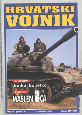 1993 – Broj 31, veljača