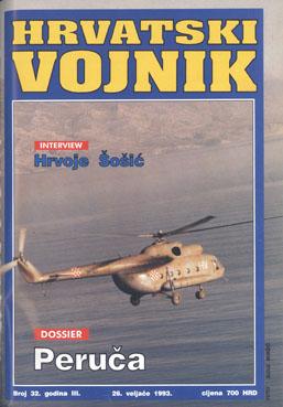 1993 – Broj 32, veljača