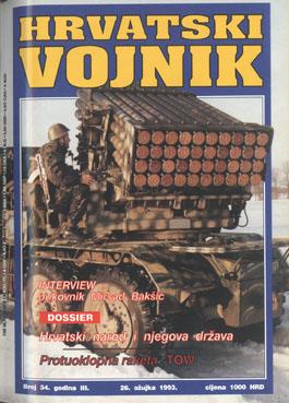 1993 – Broj 34, ožujak