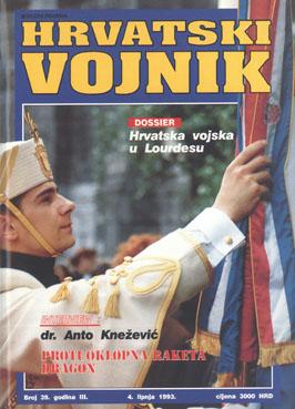 1993 – Broj 39, lipanj