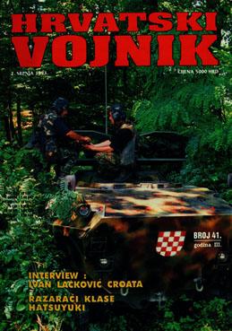1993 – Broj 41, srpanj