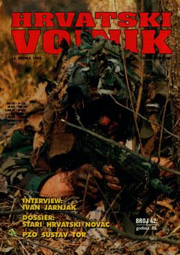 1993 – Broj 42, srpanj