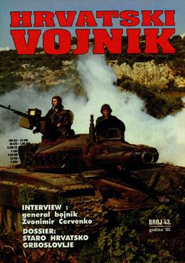 1993 – Broj 43, srpanj
