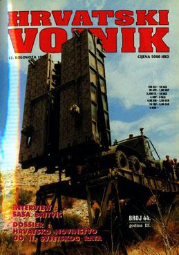 1993 – Broj 44, kolovoz