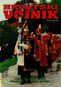 1993 – Broj 48, listopad