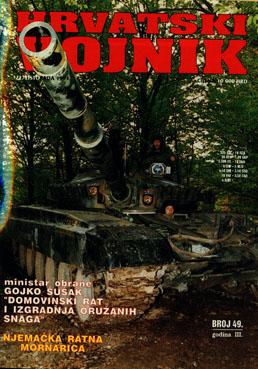 1993 – Broj 49, listopad