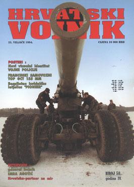 1994 – Broj 58, veljača