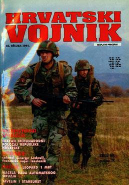 1994 – Broj 60, ožujak