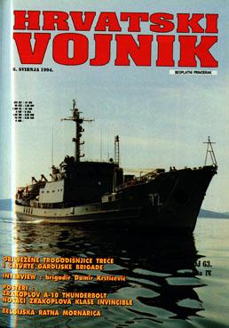 1994 – Broj 63, svibanj