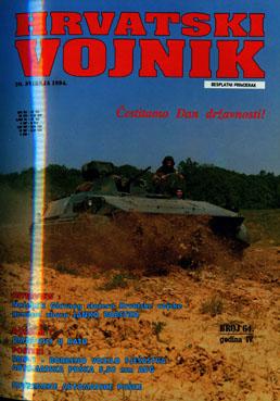 1994 – Broj 64, svibanj