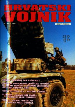 1994 – Broj 65, lipanj