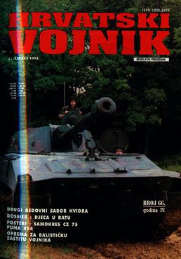 1994 – Broj 66, lipanj