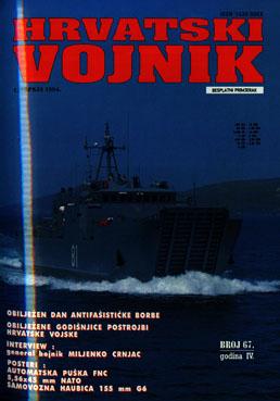 1994 – Broj 67, srpanj