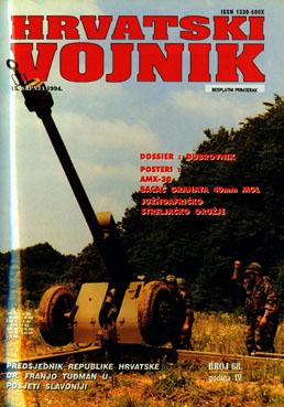 1994 – Broj 68, srpanj
