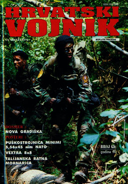 1994 – Broj 69, srpanj