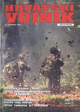 1994 – Broj 70, kolovoz