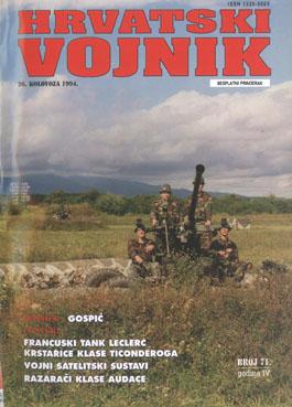 1994 – Broj 71, kolovoz