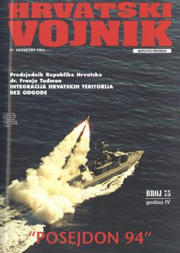 1994 – Broj 75, listopad