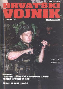 1994 – Broj 76, studeni