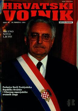 1994 – Broj 80, prosinac