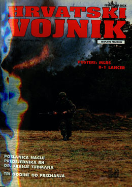 1995 – Broj 82, siječanj