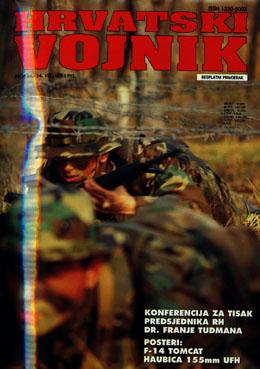 1995 – Broj 84, veljača
