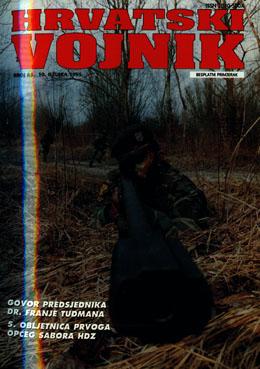 1995 – Broj 85, ožujak