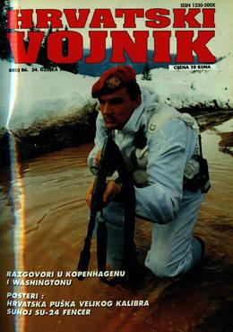1995 – Broj 86, ožujak