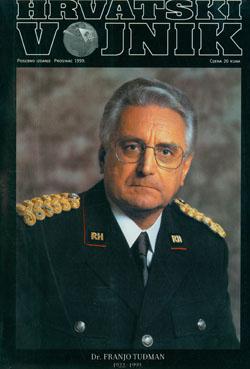 1999 – Posebno izdanje, prosinac
