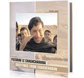 Knjiga Pozdrav iz Chaghcharana
